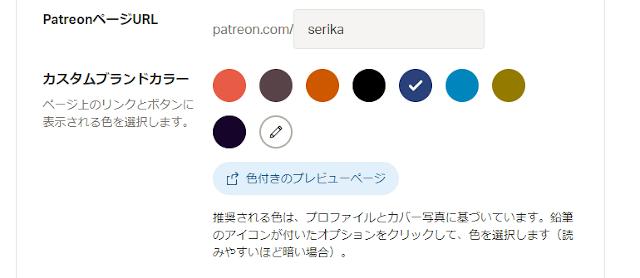 patreon018