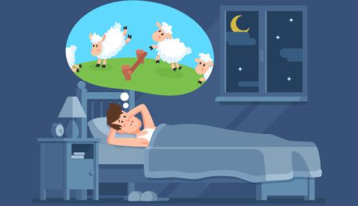 ASMRマニアの私が教える!快適な睡眠のためのナイトルーティンとは